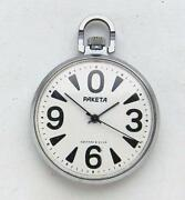 RAKETA Pocket Watch