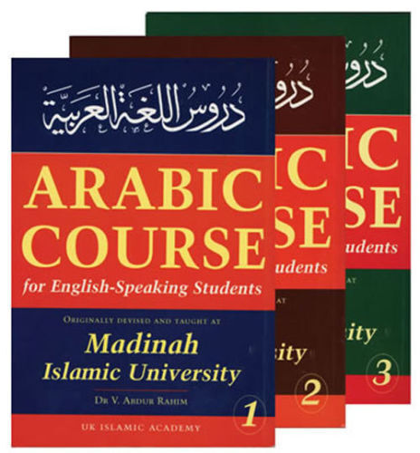 Arabic Course for English-Speaking Students: 3 Volume Sets
