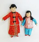 Asian Composition Doll