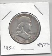 1950 Coins
