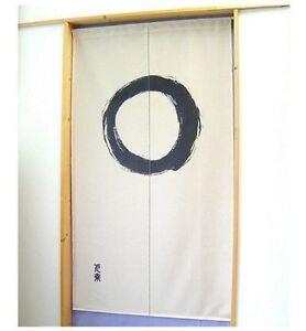 Made In Japan Noren Curtain Tapestry Japanese Taste Enso Circle Beige