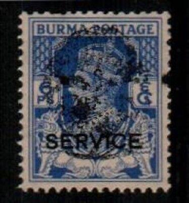 Burma Scott 1N-13 Used (punch cancel) - Catalog Value $300.00