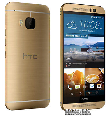 "HTC One M9 Plus - 5,2"", 32 GB, 20,7 MP, Gold, Neuware aus DE"