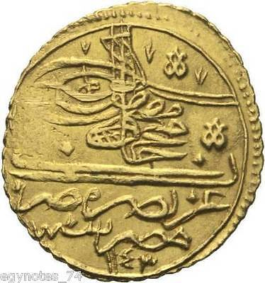 Click now to see the BUY IT NOW Price! EGYPT - OTTOMAN , ISLAMIC GOLD ZERI MAHBUB SULTAN MAHMUD I 1143 AH 1730 ,