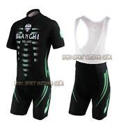 Bianchi Shorts
