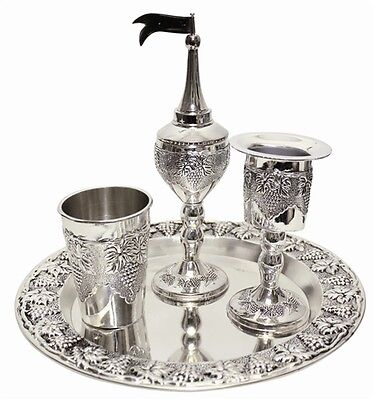 Grapes Design Havdalah Set Silver Plated. Gift item.