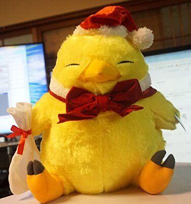Final Fantasy XIV Chubby Chocobo Plüschtier Winter Version Weihnachten - Chocobo Kostüm