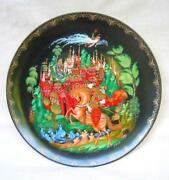 USSR Porcelain
