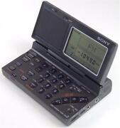 Sony Shortwave