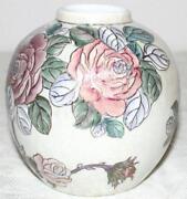 Toyo Vase