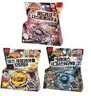 Beyblade 4D Free Shipping