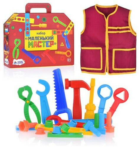 Young Craftsman Play Set Vest and Tools for Boys