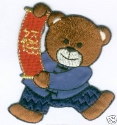 Chinese Character Fu Teddy Bear Good Luck Scroll Embroidery Patch ()