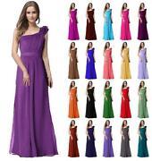 Coral Prom Dress