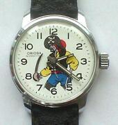 Oriosa Watch