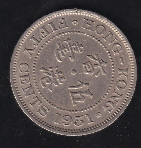 Hong Kong 50 Cents Ebay