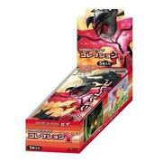 Pokemon Japanese Booster Box