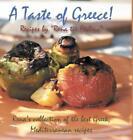 Greek Hardcover Cookbooks in Greek