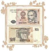 Peru Banknotes