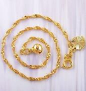 9ct Gold Ankle Chain