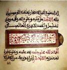 Illuminated Manuscript Antique Typescripts in Arabic