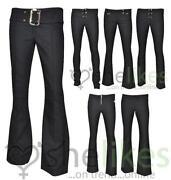 Slim School Trousers