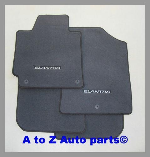 Hyundai Elantra Floor Mats Ebay