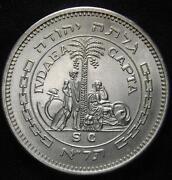 Israel Silver