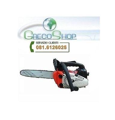Motosega per potatura 25,4cc lama 25cm - GrecoShop - Expò