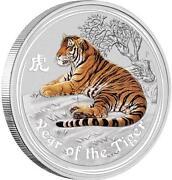 Lunar Tiger