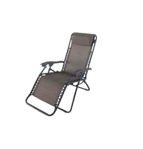 chaise multiposition