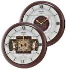 Musical Clock Wall Clocks