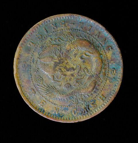 """1905 China Kiangsu-Chingiang """"TSING-KIANG"""" 10 Cash Y# 78.2"""