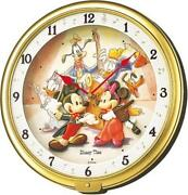 Disney Wall Clock
