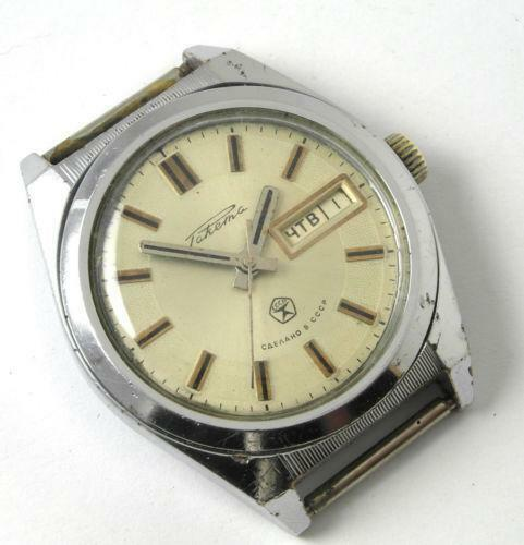 Vintage watches on ebay yea finger