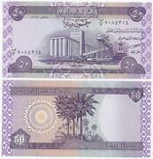 50 Dinar