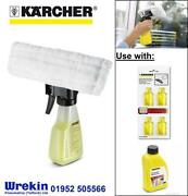 Karcher Bottle