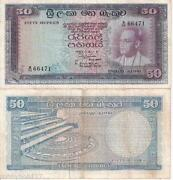 Sri Lanka Bank Notes