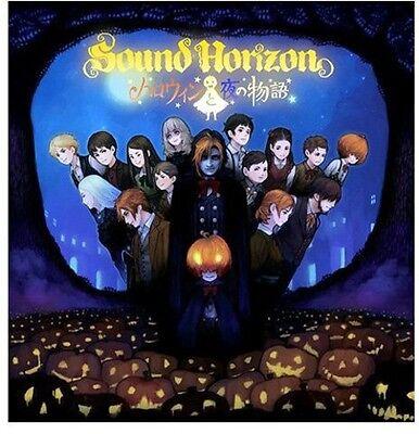 oween Story of the Night [New CD] Asia - Import (Sound Horizon Halloween)