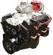 350 Small Block Engine