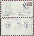 Saudi Arabia Philatelic Covers