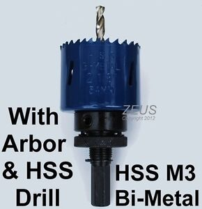 40mm-BI-METAL-M3-HSS-TRADE-QUALITY-HOLESAW-HOLE-SAW-including-ARBOR-DRILL