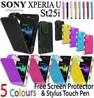 Sony Xperia U Pouch