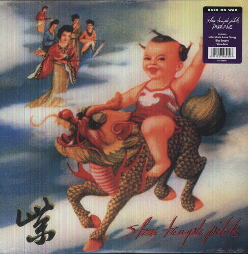 Stone Temple Pilots - Purple [new Vinyl]