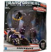 Transformers Dark of The Moon Shockwave