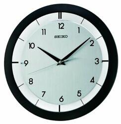 Seiko Modern Black White Metallic Second Hand Wall Clock QXA520KLH