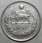 Uncertified Pahlavi Dynasty (1925-1979) Iran Coins