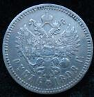 Russian Silver Coin Rouble