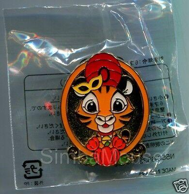 Tokyo Disney Sea Game Pin  Chandu Tiger Halloween 2012 Japan TDS Arabian Coast