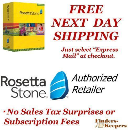 Rosetta Stone - Learn French (Level 1, 2, 3, 4 & 5 Set) Compare Deals & Buy Online